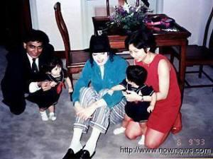 A tajvani Ma család Michael Jacksonnal
